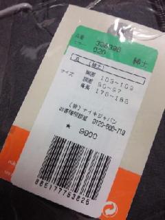 NEC_1315.jpg