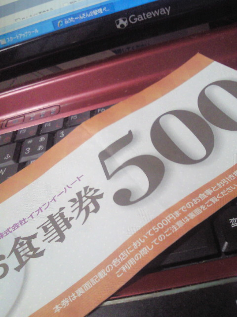NEC_1018.jpg