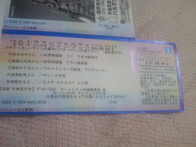 NEC_1611.jpg