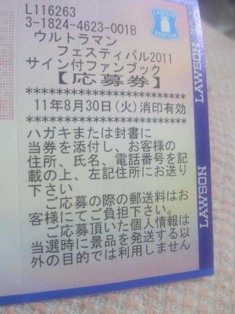 NEC_1615.jpg