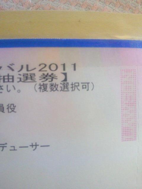 NEC_1625.jpg